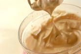 サクサクコーヒーメレンゲの作り方3