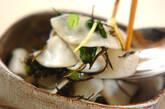 カブと昆布のサッと漬けの作り方4