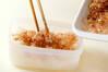 のりおかかご飯の作り方の手順3