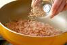 のりおかかご飯の作り方の手順1