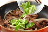 牛肉のオイスター炒めの作り方2