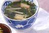 タケノコのスープの作り方の手順