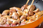 鶏肉のクリームコーン煮の作り方1