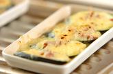 ズッキーニのトースターチーズ焼きの作り方2