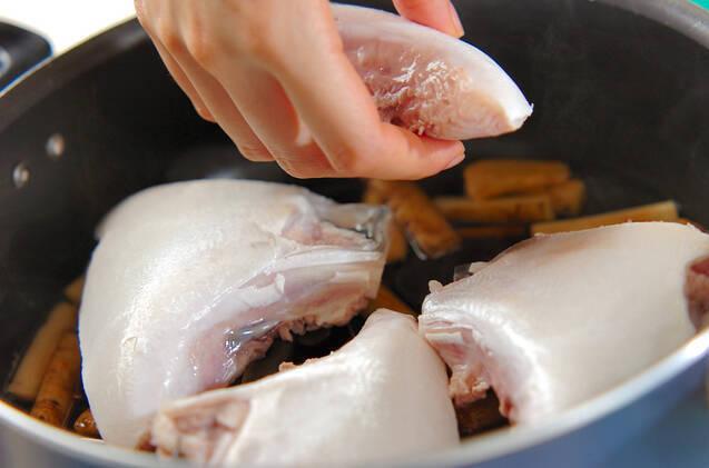 魚のアラの煮物の作り方の手順6