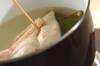 濃厚ゴマダレがけゆで鶏の作り方の手順5