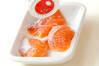 鮭のパン粉焼きの作り方の手順1