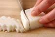 長芋の梅味大葉巻きの下準備1