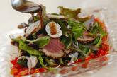 合鴨とバルサミコのサラダの作り方4