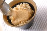 発芽玄米トロロの作り方3