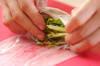 豚しゃぶの薬味たっぷり生春巻きの作り方の手順2