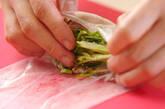 豚しゃぶの薬味たっぷり生春巻きの作り方2