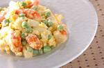 豆とエビのサラダ