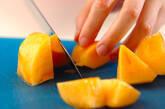 柿のキュービックアイスの作り方1