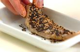 鶏ささ身のゴマ焼きの作り方2