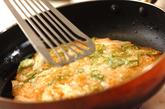 長芋とオクラのヘルシー焼き♪の作り方2