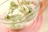 長芋とオクラのヘルシー焼き♪の作り方1