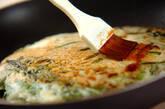 大和芋のネギ焼きの作り方4