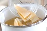 ゴマ入り団子汁の作り方2