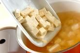 白色スープの作り方1