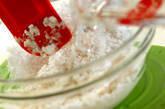 アイス大福の作り方1