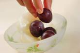 デザート・ブドウ&梨の作り方3