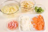 シャッキリポテトサラダの下準備1