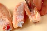 鶏手羽中の塩焼きの下準備1
