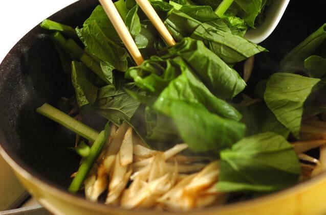 薄切り豚肉のマヨ炒めの作り方の手順4