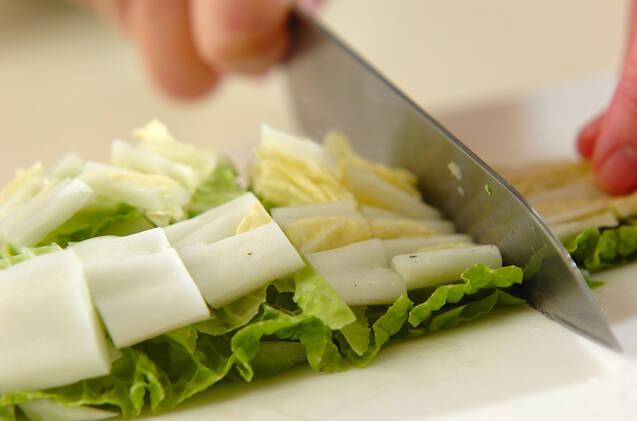 白菜と柿のジュースの作り方の手順1