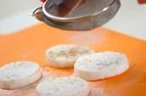長芋のバターソテーの下準備1