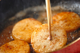 長芋のバターソテーの作り方2