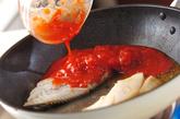 白身魚のトマトパスタの作り方2