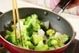 ブロッコリーのサラダの作り方1