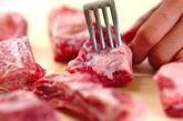 骨付き豚バラ肉の塩焼きの下準備1