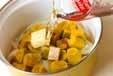 カボチャのバター煮の作り方1