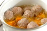 カボチャと肉団子の煮物の作り方2