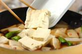 冬瓜のおかか炒めの作り方6