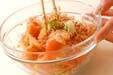 トマトのおかか和えの作り方3
