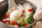 大根ご飯の作り方7