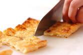油揚げの梅肉和えの作り方1