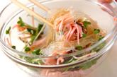 春雨の中華サラダの作り方1