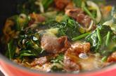 ホウレン草と牛肉の炒め物の作り方3