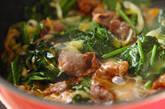 ホウレン草と牛肉の炒め物の作り方7