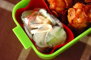 カニ風味カマボコのサラダ