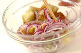 焼きナスのドレッシングサラダの作り方2