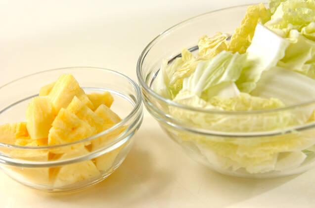 白菜とパインのジュースの作り方の手順1