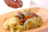 春キャベツの蒸し煮の作り方2