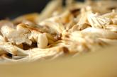 青菜とキノコのからしマヨ和えの作り方1