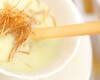 淡い緑のスープの作り方の手順